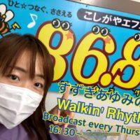 ラジオ Walkin' Rhythm スタート!